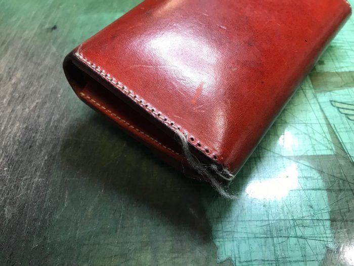 革財布修理、リペア